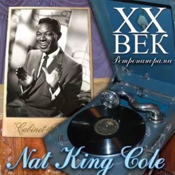 NAT KING COLE - XX Век. Ретропанорама